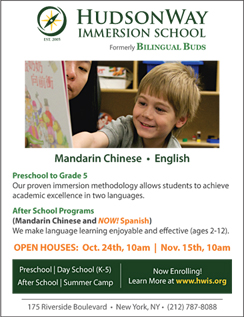 Click here to go to the Bilingual Buds website